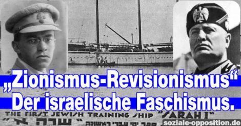 zionism_faschismus_de600